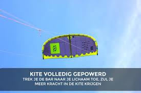 kite backstall