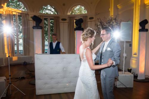 DJ voor bruiloft gezocht Ambitious dj gevonden hier tijdens exclusief huwelijksfeest in het Wereldmuseum te Rotterdam