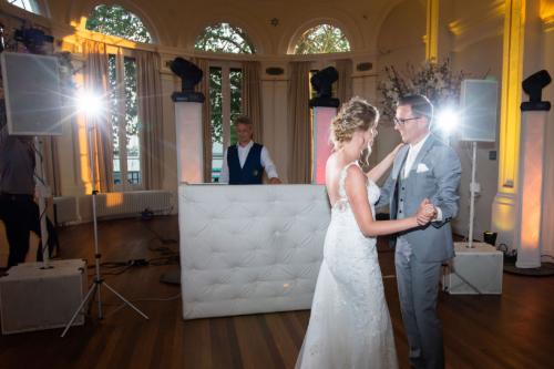 DJ huren voor trouwfeest