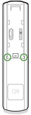 AJAX DoorProtect manual break out the plug