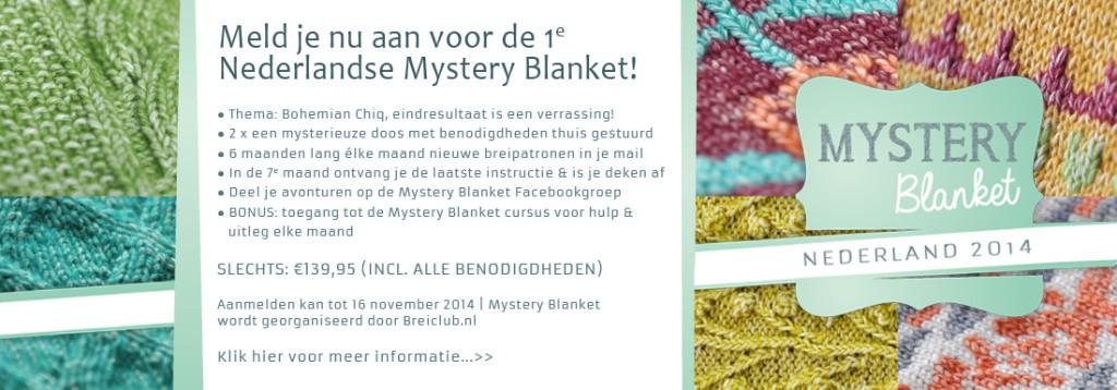 banner-mysteryblanket
