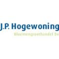 Logo Hogewoning 125px