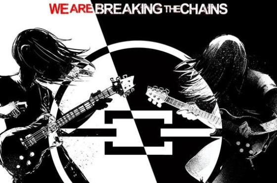 We Are Breaking The Chains