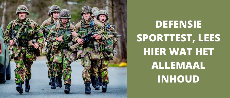 Defensie sporttest? Lees hier wat het allemaal inhoud