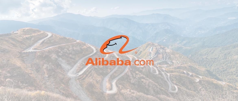 Wat is Alibaba?