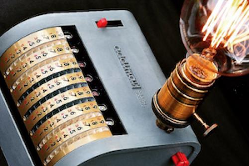 telmachinelamp