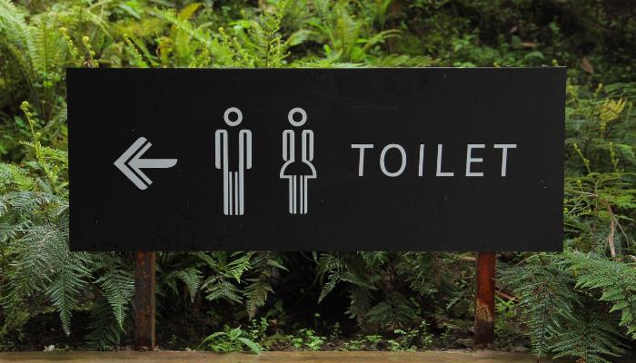 urineverlies vrouw