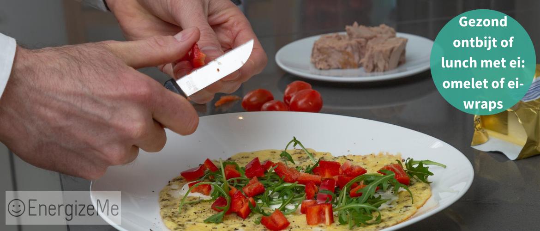 Ei-wraps of omelet: gezond ontbijt of lunch met ei