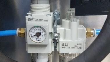 Air controller Lustor