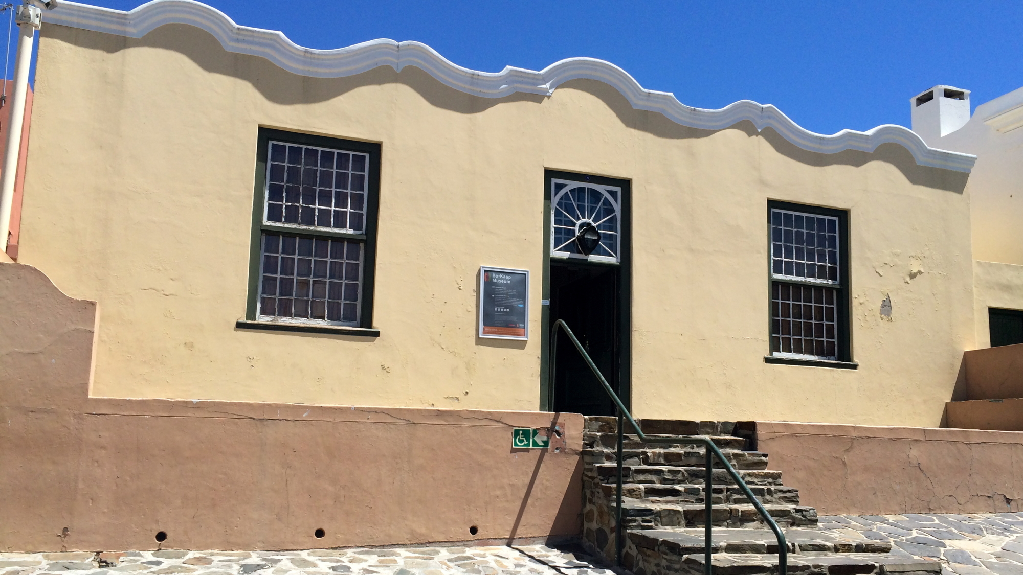 bo-kaap-museum-kaapstad-zuid-afrika