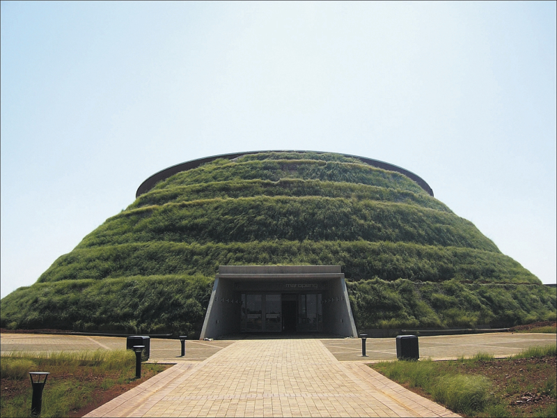 Cradle of Humankind Maropeng Visitors Centre