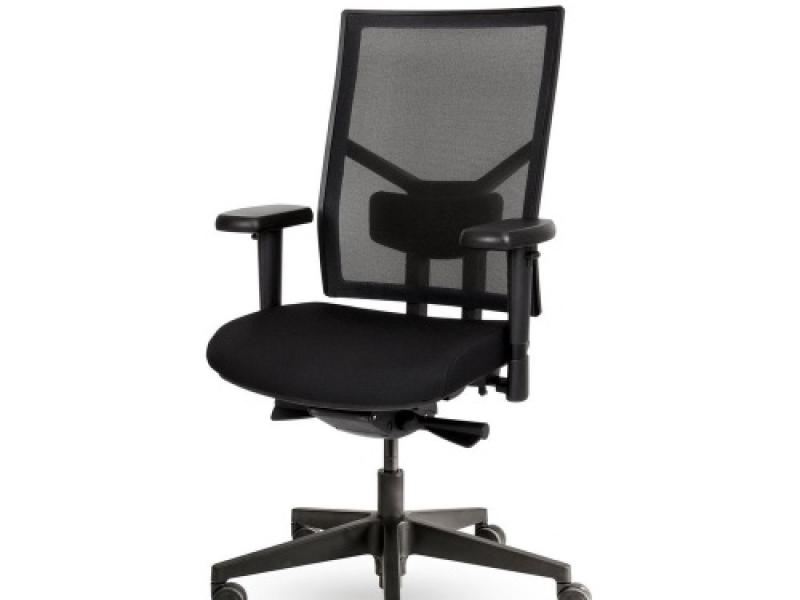 Bureaustoel ergonomisch voor thuiswerken