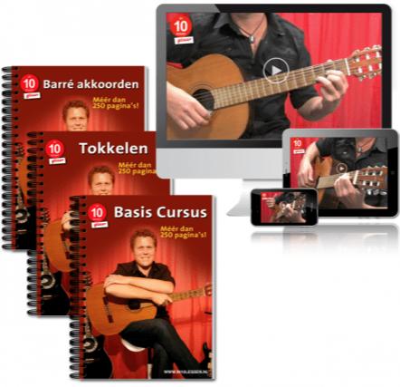 online gitaarles cursus