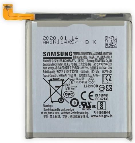Samsung Galaxy S20 batterij vervangen