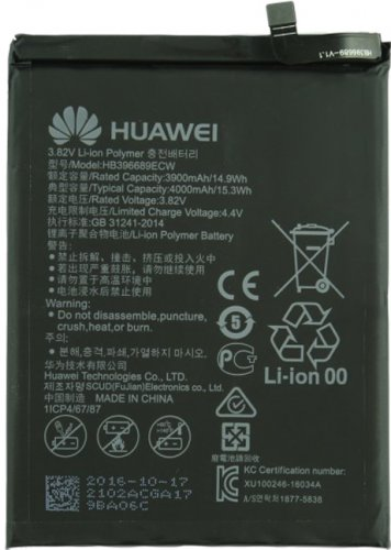 Huawei P8 batterij