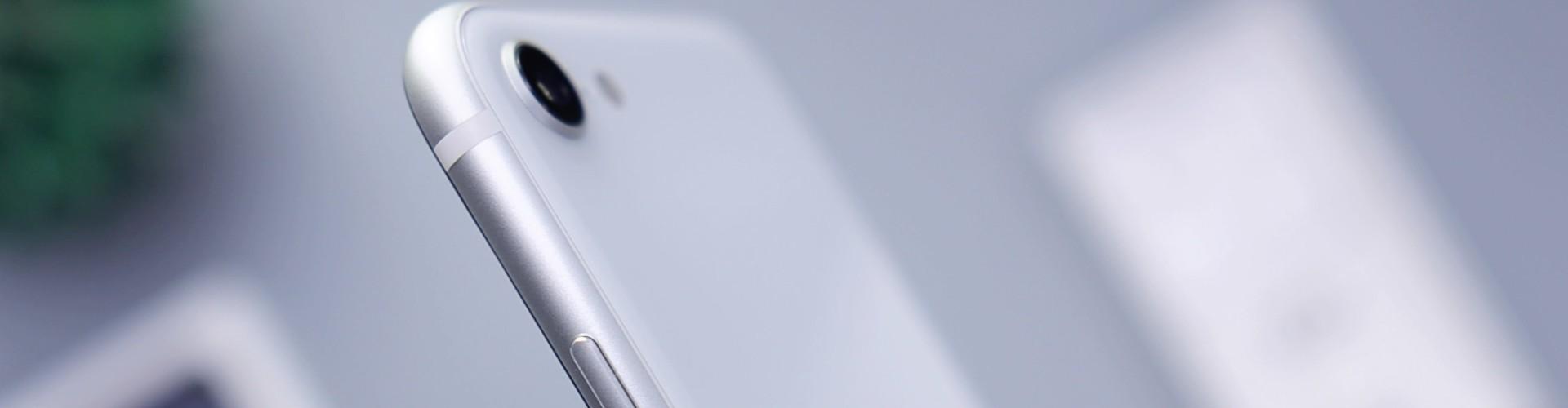 iphone se achtergrond
