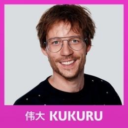 Giel Beelen Podcast Kukuru - Jouw persoonlijke groei
