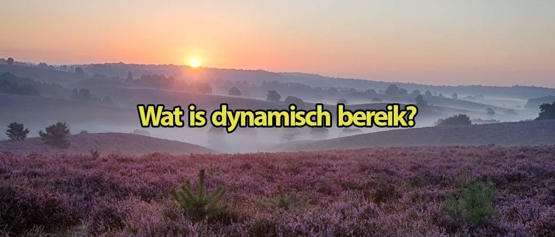 Wat is dynamisch bereik?
