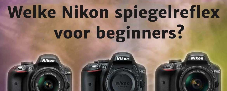 Nikon d3300 vs d3400 vs d5300