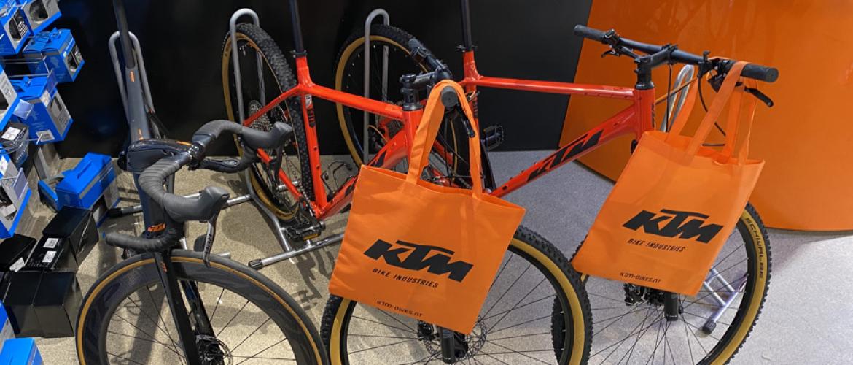 WR Bikes, de KTM Bike store van Nederland