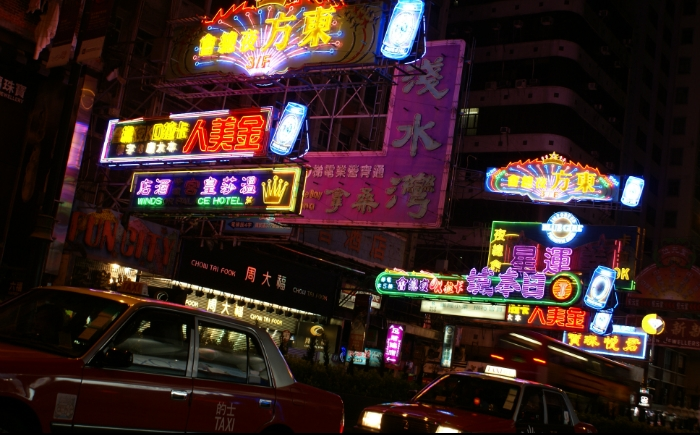 Vervoer in Hongkong