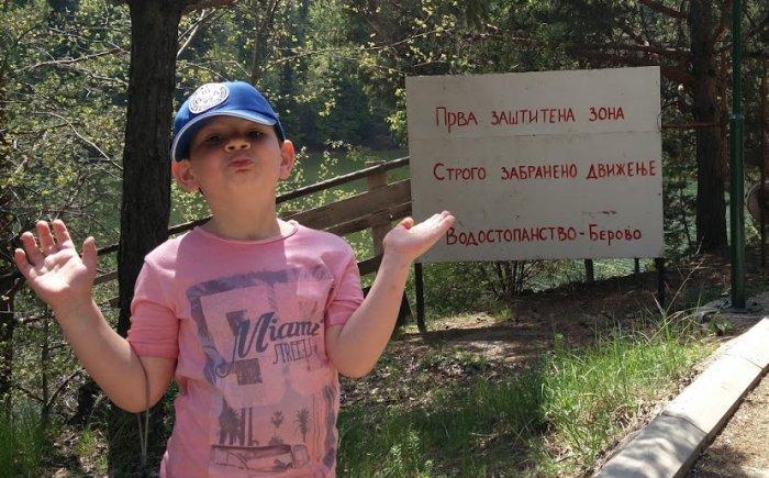 Spreken ze Engels in Macedonië met kinderen?