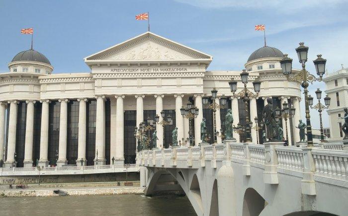 Centrale plein en brug Skopje