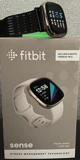 Fitbit Sense box