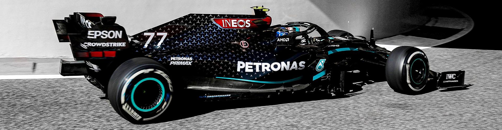 Avantgarde Selenit Petronas F1