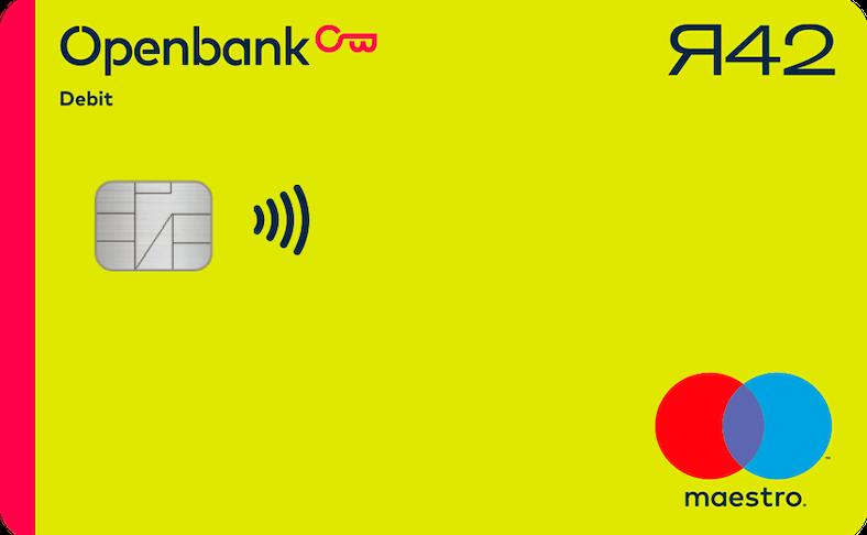 DebitcardR42B