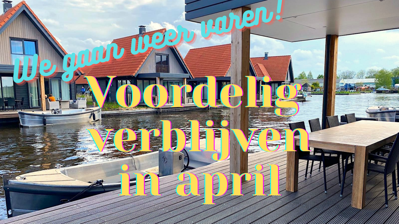 varen MijnVakantiehuisJouwVakantiehuis.nl