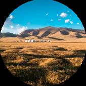 Central Asia Travel: Kyrgyzstan