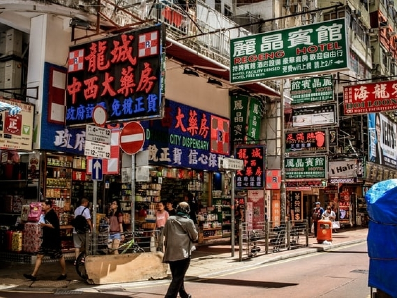 Kowloon in Hong Kong by day