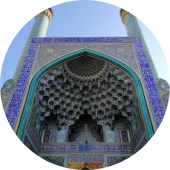 Middle East Travel: Iran