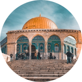 Middle East Travel: Jerusalem Israel