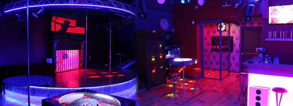 Parenclub Shoushou discotheek