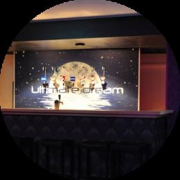 Parenclub Ultmate Dream in Beek en Donk