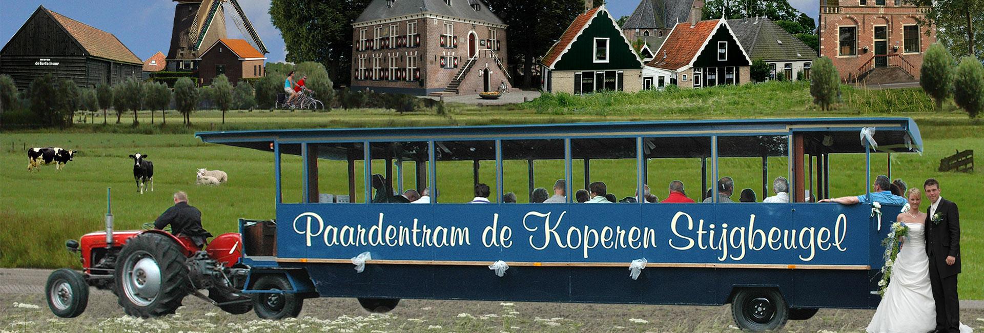 Trekkertram | Partyboot De Koperen Hoorn