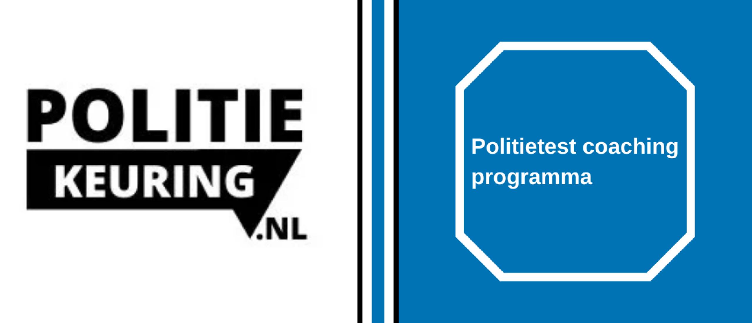 Politietest coaching programma | Bereid je Ultiem voor!