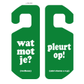 Rotterdam product