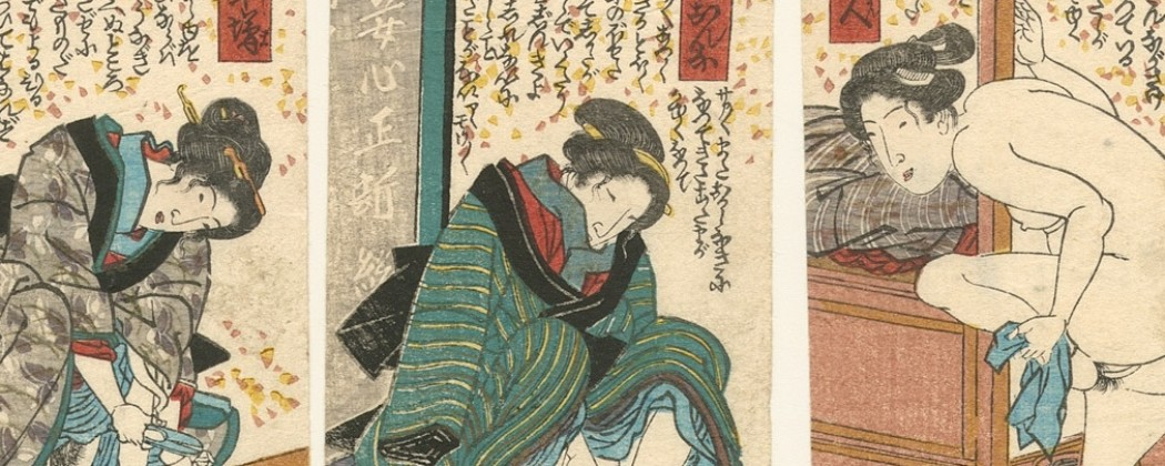 What Were the Most Arousing Shunga for the Male Reader in the Edo Era?