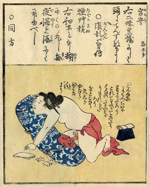 A woman pleasing herself with a Tengu mask, Utagawa school.