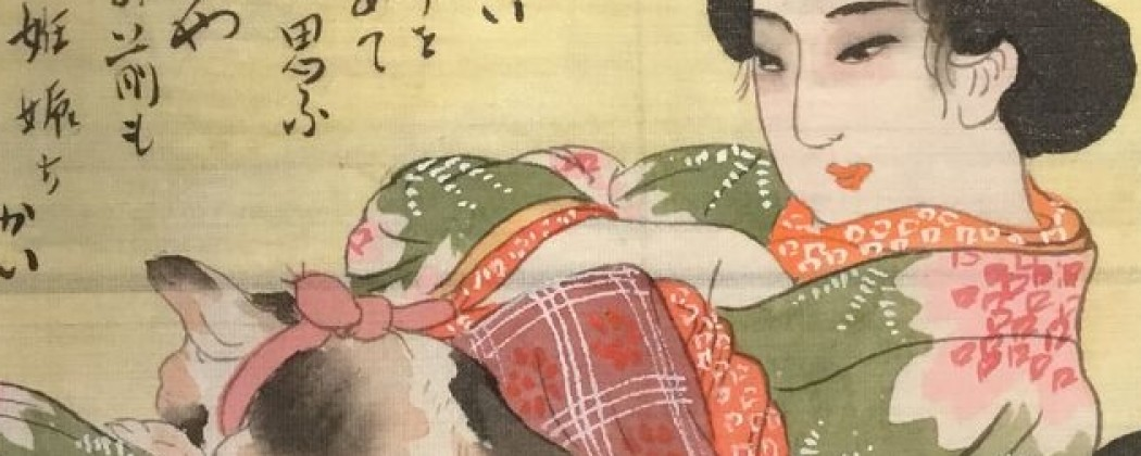 Amusing Meiji Era Handscroll with 12 Unusual Erotic Scenes
