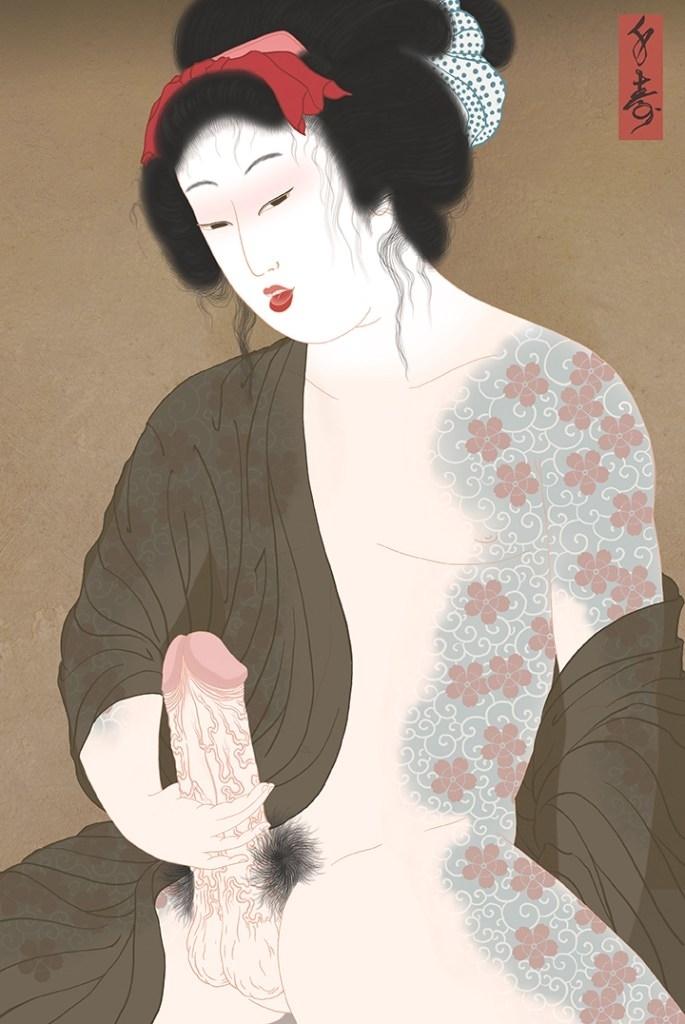 Benten Kozo tattoo