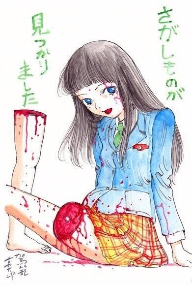 best shintaro kago manga