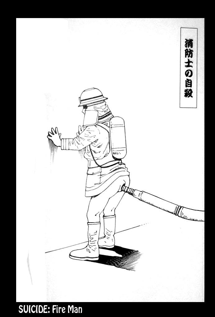 bloody manga Shintaro Kago
