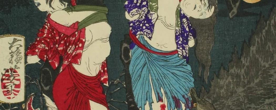 The Bloody Pictures of Tsukioka Yoshitoshi (NFTS)