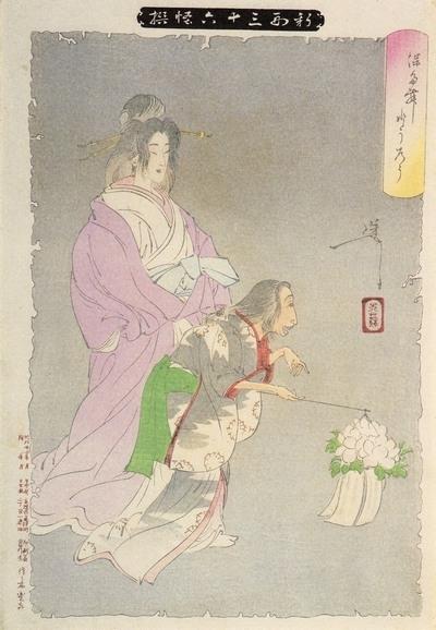 Botan Dōrō Yoshitoshi