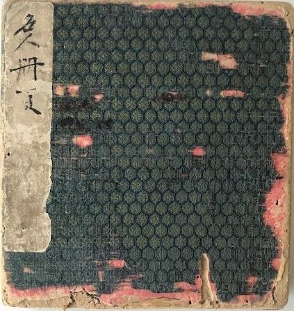 chinese erotic album cover