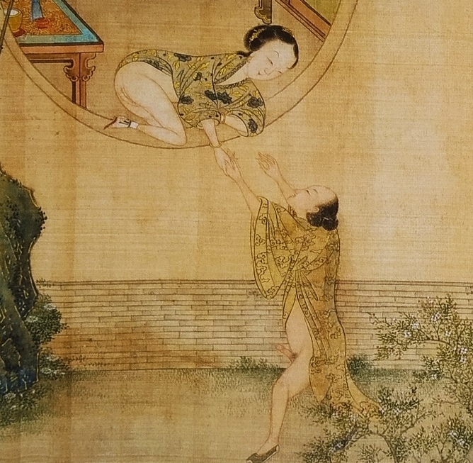 close up 6 Chinese erotic painting